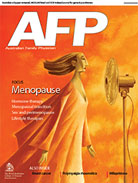 AFP Cover 2011 May